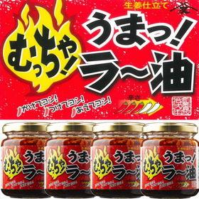 【6個】寛政12年創業 堺の老舗醤油屋「むっちゃ!うまっ!ラ...