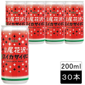 【200ml×30本】山形県産スイカ使用 山形尾花沢スイカサ...