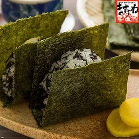 【全型43枚】瀬戸内海産焼き海苔[カルシウム・ミネラル・食物...