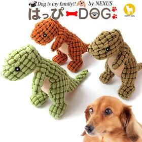 【オレンジ/ワンサイズ】ペット 犬 おもちゃ 恐竜 ぬいぐる...