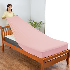 【ピンク】伸びるボックスシーツ シングル2枚組
