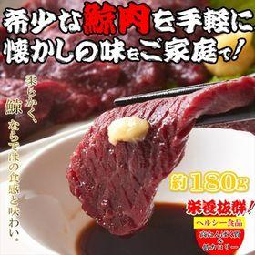 【約180g】ミンク 鯨or イワシ 鯨or ニタリ(くじら...