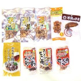 広島名物!せんじ肉で一杯 満足食べ比べギフトセットA
