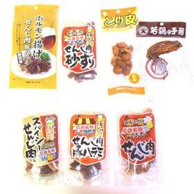 広島名物!せんじ肉で一杯 満足食べ比べセットB