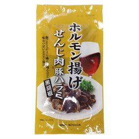 【8個】広島名物!ビールが旨いよ ホルモン揚げ せんじ肉 豚...