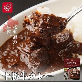 【計400g(200g×2)】十勝牛カレー ベル食品 北海道...