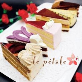 【贅沢6種類入】手作りアソートケーキ Le pétale