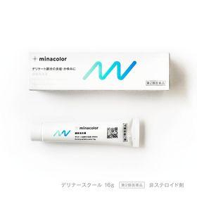 【第2類医薬品】デリナースクール 16g