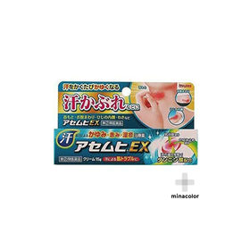 【指定第2類医薬品】アセムヒEX 15g 汗かぶれに かゆみ...