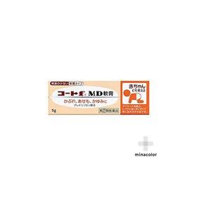 【指定第2類医薬品】コートfMD軟膏 5g  子供・赤ちゃん...