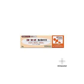 【指定第2類医薬品】コートfMD軟膏 10g 処方薬と同じ成...