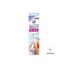 【第2類医薬品】フェミニーナミスト 30ML