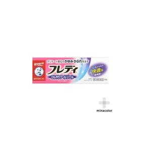 【第2類医薬品】メンソレフレディメディカルジェルn 22g