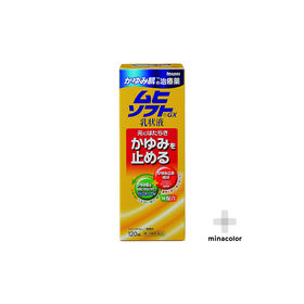 【第3類医薬品】ムヒソフトGX 乳状液 120mL かゆみ肌...