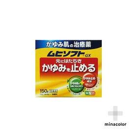 【第3類医薬品】ムヒソフトGX 150g かゆみ 蕁麻疹 効...