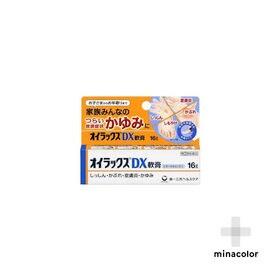 【指定第2類医薬品】 オイラックスDX軟膏 16g かゆみ止...
