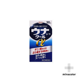 【指定第2類医薬品】ウナコーワクールα 30mL