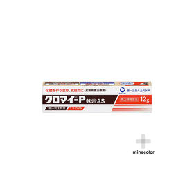 【指定第2類医薬品】クロマイ-P軟膏AS 12g