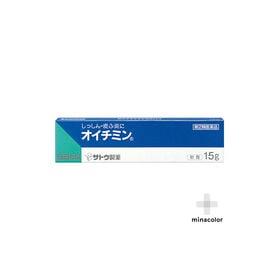 【指定第2類医薬品】オイチミン 15g
