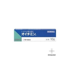 【指定第2類医薬品】オイチミン 10g