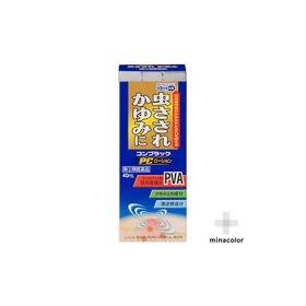【指定第2類医薬品】コンプラックPCローション 40mL