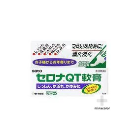 【指定第2類医薬品】セロナQT軟膏 14g