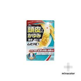 【指定第2類医薬品】ムヒHD 30mL