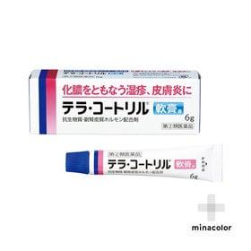 【指定第2類医薬品】テラ・コートリル軟膏a 6g 処方薬と同...