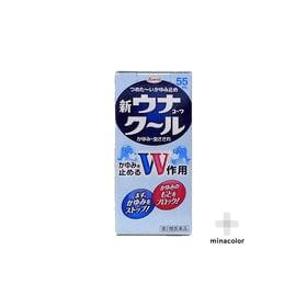 【第2類医薬品】新ウナコーワクール 55mL 虫刺され 塗り...