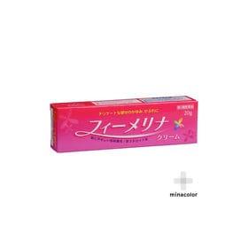 【第2類医薬品】フィーメリナ 20g