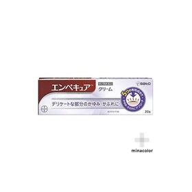 【第2類医薬品】エンペキュア 20g