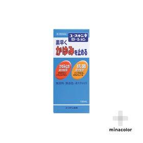 【第3類医薬品】ユースキンI ローション 130mL