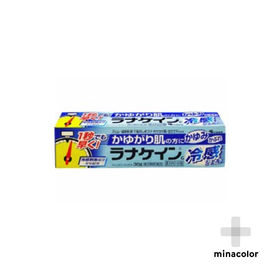 【第2類医薬品】ラナケイン冷感ジェル 30g かゆみ止め
