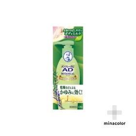 【第2類医薬品】メンソレータムADボタニカル乳液 130g