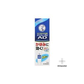 【第2類医薬品】メンソレータムADクリームm 50g 肌のか...