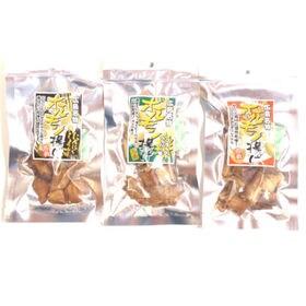 【3種セット】広島名物!ホルモン揚げ