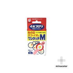 【第2類医薬品】イボコロリ絆創膏 ワンタッチM