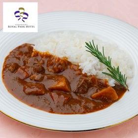 【8食】横浜ロイヤルパークホテル監修 野菜入りビーフカレー | 4種類の野菜が入ったホテル監修のビーフカレーです。
