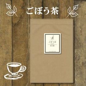 【60ティーバッグ× 2個セット】ヴィーナース ごぼう茶