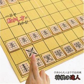 将棋の達人 駒の動かし方 将棋のルールを覚える 頭の体操に ...