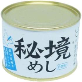 北海道 秘境めし 北海道産鮭と羅臼昆布スープの混ぜご飯
