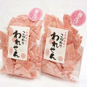 【2袋セット】桜えびせんべい こだわり 割れせんべい