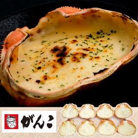 【120g×8個】特大かに甲羅グラタン  ー大阪堺市地域物産...