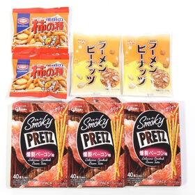 【3コ】スモーキープリッツ<燻製チーズ> &【2コ】柿の種 ...