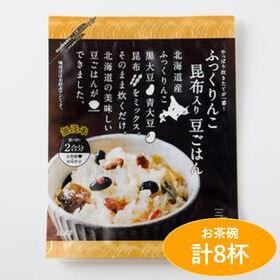 【計8杯(335g×2袋)】やっぱり炊きたてが一番!無洗米ふ...