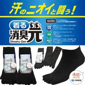 【ブラック6足組】小林製薬 消臭元 防臭消臭5本指抗菌靴下