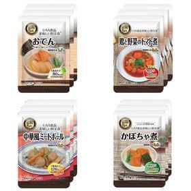 【12袋】<塩分控えめ>防災食4種セット