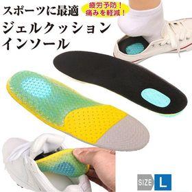 【Lサイズ】スポーツ用タイプF