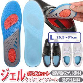 【Lサイズ】スポーツ用タイプC