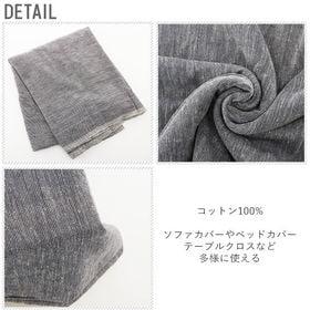 【51090KEMURI(煙)】キーストーン マルチカバーソ...